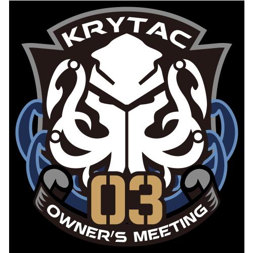 KRYTACオーナーズミーティングVol.3